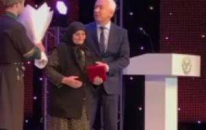 Мать Героя наградили Орденом матери